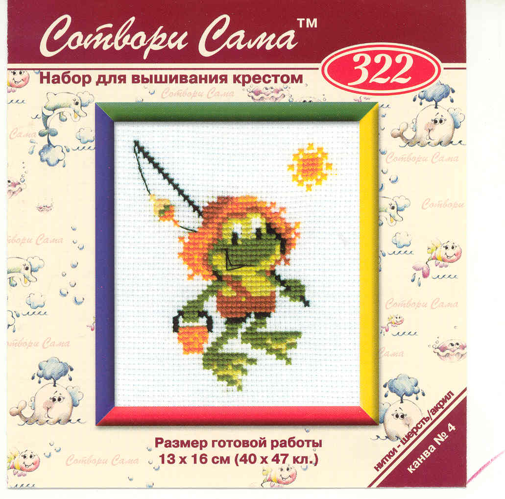 схема вышивки крестом лягушонок